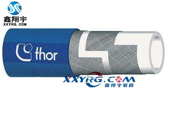 XY-0116食品級橡膠軟管 (EPDM/牛奶/果汁/飲料) 輸酒送軟管