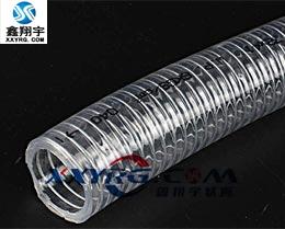 XY-0306PVC鋼絲增強軟管