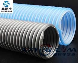 XY-0207耐磨PE/EVA防靜電吸塵器波紋軟管